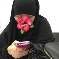 Boubou Maryam