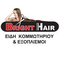 Brighthair Eidi Kommotiriou