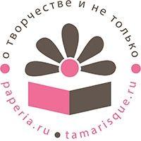 Tamarisque Tamarisque