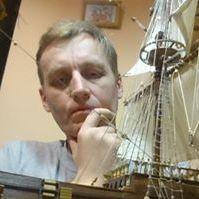Илья Еремин