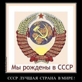 Вадим Быстров