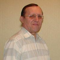 Valery Shuplev