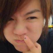 Thian YeeChoo