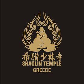 Shaolin Temple Greece 希腊少林寺