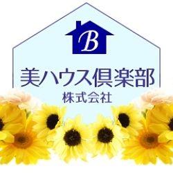 美ハウス倶楽部株式会社
