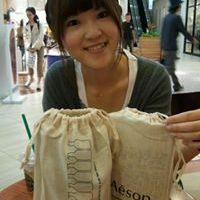 Asuka Watanabe