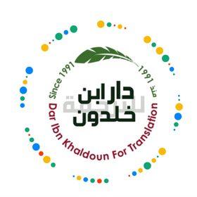 Translation Amman Jordan