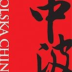 Stowarzyszenie Polsko-Chińskie Na Rzecz Kultury i Sztuki
