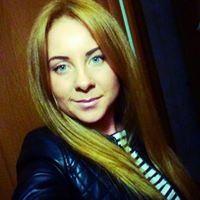 Galina Ginger