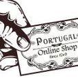 The Portugal Online Shop