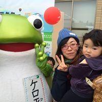 Moemi Oikawa