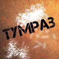 Tymon Pabian