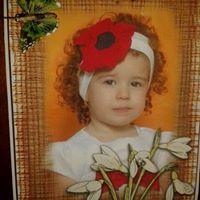 Ramona Maria Sav