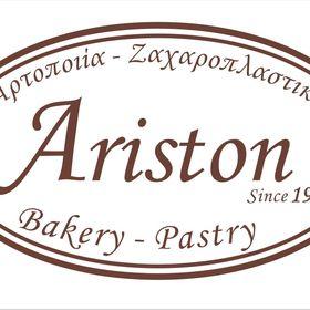 Ariston bakery & pastry, Skiathos