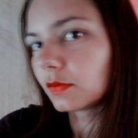 Ana Simic