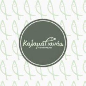Kalamatianos Seafood Restaurant