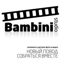 Bambini Studio