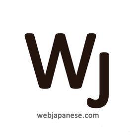 webjapanese .com
