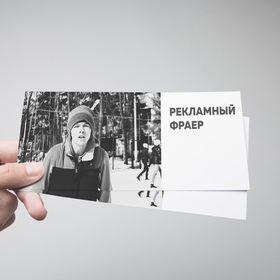 Руслан Загидулин