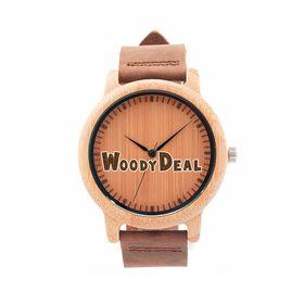 WoodyDeal.com: Stunning & Best Wood Accessories