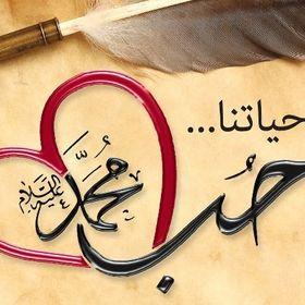 Iman Hamza