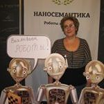 Irina Morgushina