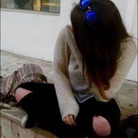 Ioana Octavia