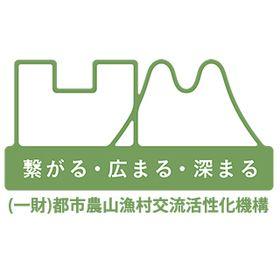 Machimura