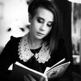 Алина Геращенко