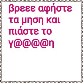 sfhttousfhttou@gmail.com 123456789
