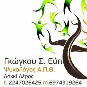 Evi Gkogkou