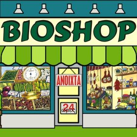 BioShop.GR GR