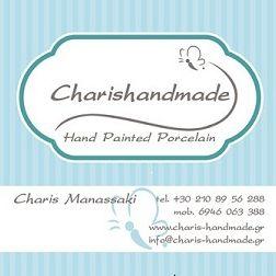 CharisHandmade