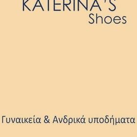 Katerina's shoes