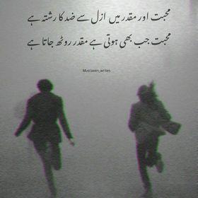 Heer khan..
