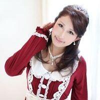 Reina Tsushima