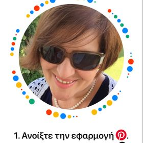 Myrtw Petrou