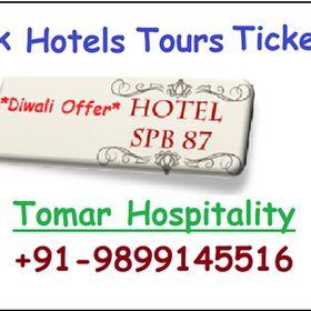 Tomar Hospitality