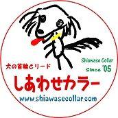 Shiawase.Collar