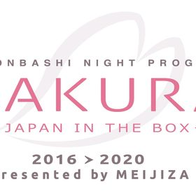 SAKURA Japan in the Box