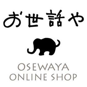 OSEWAYA OFFICIAL ONLINE STORE