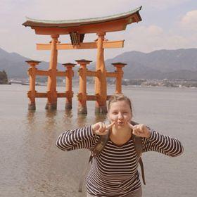 Japanliebe
