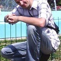 Sergiu Lemneanu