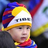 Tenzin Thrinley