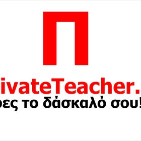 Private Teacher