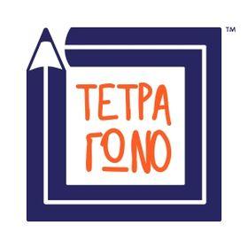Tetragono Bookstores