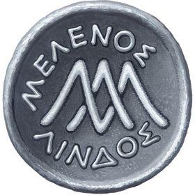 Melenos Lindos Exclusive Suites & Villas