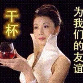 XuanLi Wei