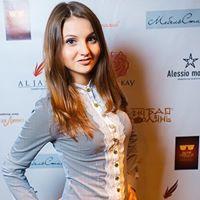 Юлия Гецман