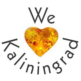 Love Kaliningrad